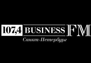 Итоги года Lenmix на Business FM Петербург